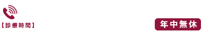 大阪府大阪市中央区南船場1-10-12 ラインビルド南船場 06-6267-0102