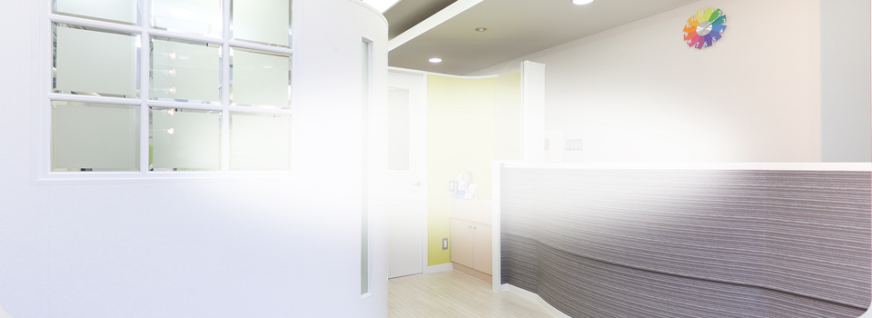 消毒滅菌を徹底して行い安全安心の歯科治療を提供いたします